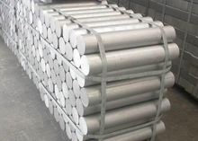 China supplier 6061 t6 easy cutting aluminium rods/bars