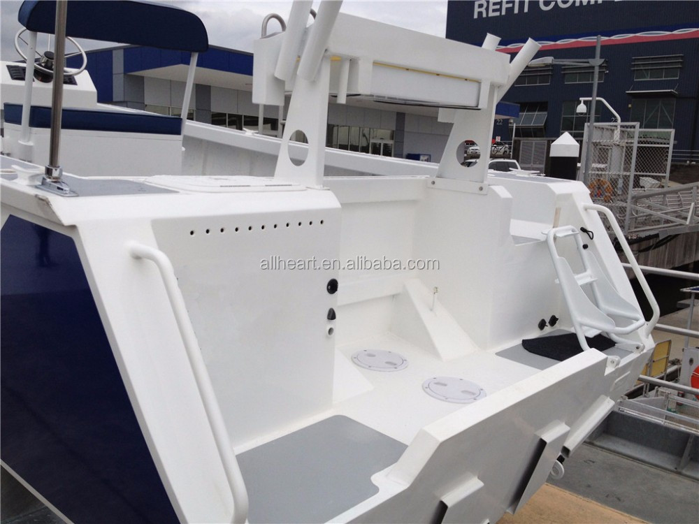 5m plate center console aluminum fishing boat with CE