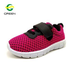 pretty nice 3b748 64aff Greenshoe-cheap-kid-sneakers-import-children-casual.jpg 300x300.jpg