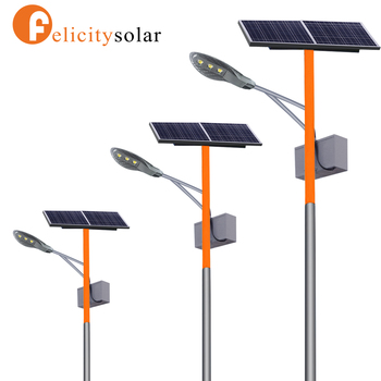 120w Solarstreet Light System Led Solar Street Complete With Pole