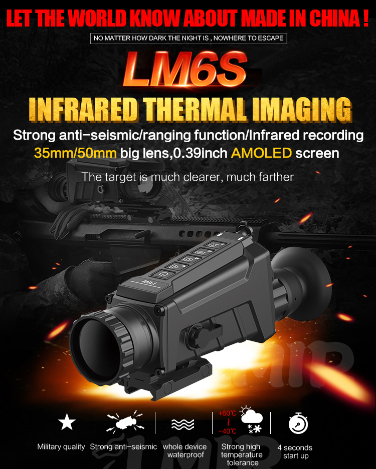 LMIR 35mm/50mm Thermal imaging hunting weapon sight