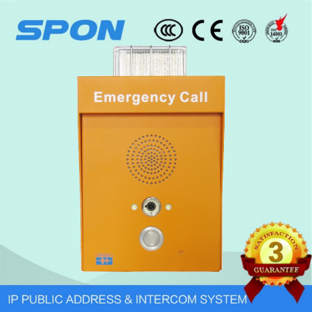 one button IP intercom HD camera video intercom for emergency and industry support SIP ONVIF IP66 protection