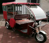 Electric rickshaw Cheap Chinese supplier three wheeler hot sell/trike/tuk tuk/pedicab easy bike with three wheel good quality
