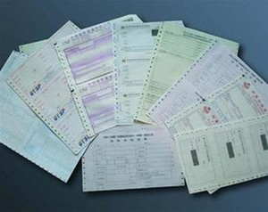 receipt form bill receipt book printing sales