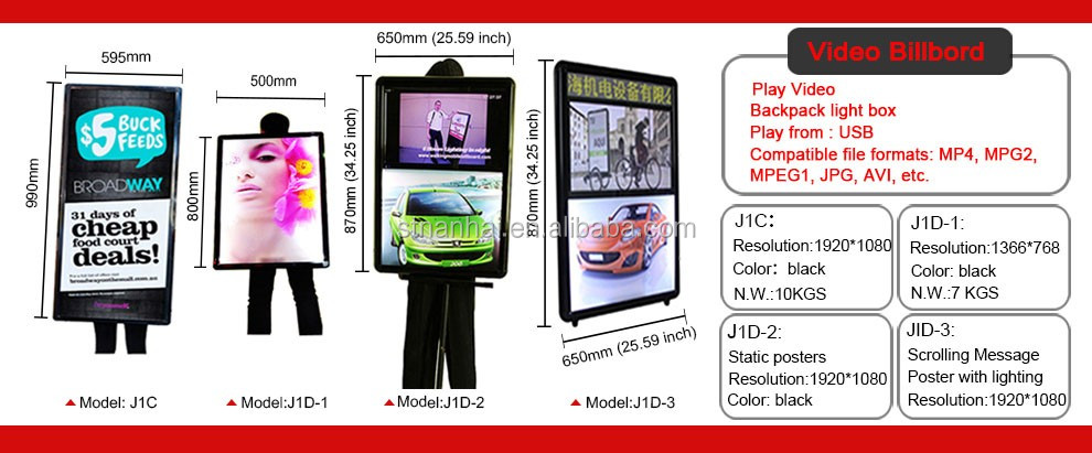 J1A-033 2016 Outdoor mobile billboard led moving backpack sign with lithium battery