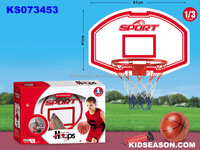 KIDSEASON KIDS SPORT TOYS HANGING BASKETBALL WHITE BOARD WITH IRON HOOP 61x41cm