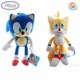 D251 Yellow and Blue Cartoon Sonic and Tails Plush Set Toy Large Stuffed Anime Sonic Plush Toys
