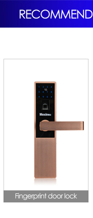 Best quality high quality smart hotel room door lock system electronic sensor network lock