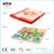 FQ brand new design kids intelligent iq puzzle