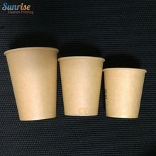 Customized Cup Design Brown Kraft Paper Cup With Lid