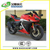250cc Automatic Motorcycle Motorbike Racing Sport Motorcycle For Sale Four Stroke Engine Motorcycles BD250-30-I 122602