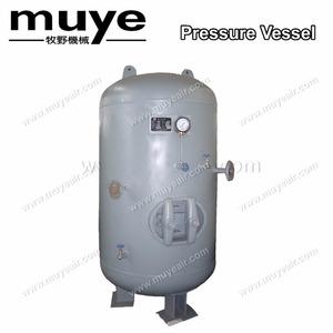Custom-made aluminum steel air tank Pressure Vessel Air Compressor tank  model 1 0-0 8