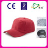 CE approved fashon ABS baseball safety helmet safety hat/working hat