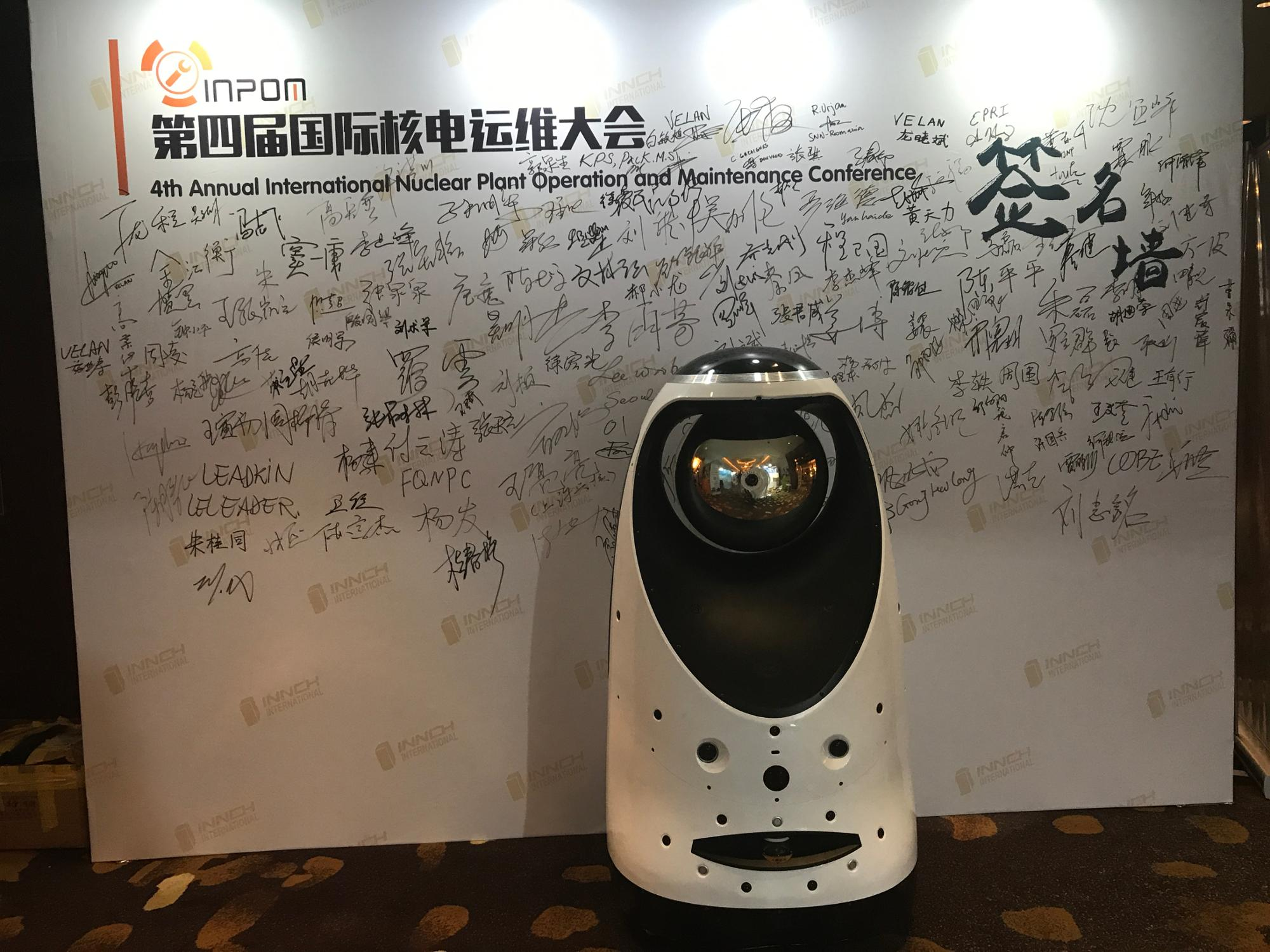 Full autonomous positioning cruise security robot XE series