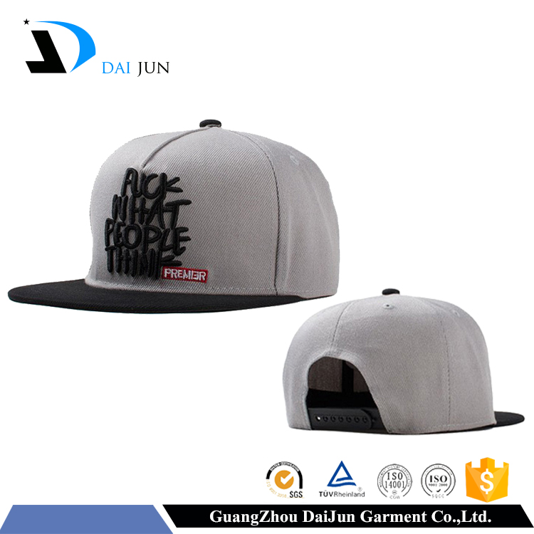 New design 100% acrylic gray plastic buckle flat brim high quality embossed logo snapback cap men customized t shirts and caps