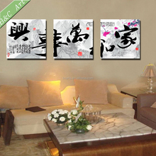 Classical Group Chinese Painting and Calligraphy, China style giclee canvas art print for office decoration