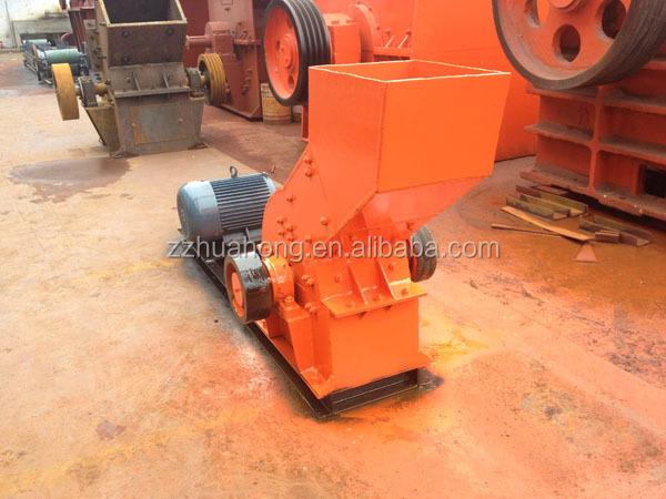 Mini Cement Mill : Mini concrete crusher small machine