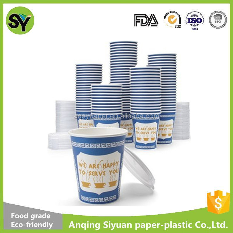Tea And Water Drinks Single Wall Paper Hot Cups With Lids