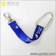 Factory hot sell neck short strap lanyard 1 color dye sublimation logo keychain