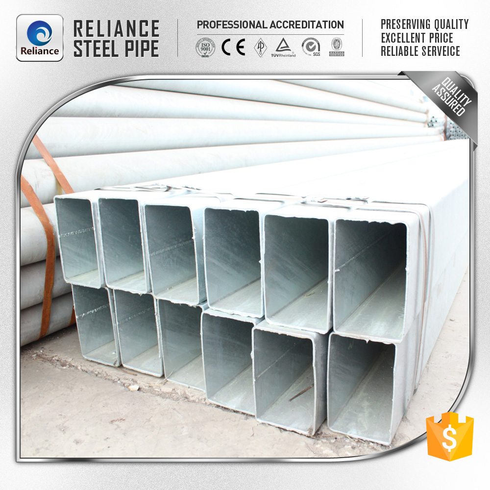 HOT DIP GALVANIZED RECTANGLE MS PIPES DEALERS