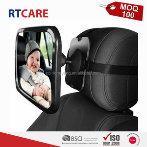 MOQ 100pcs hot sell safety largest baby back seat mirror for car
