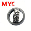 hot sale spherical roller bearing 21305 cck/w33 for bearing
