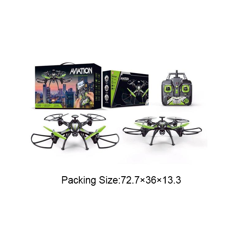 New products arrival toy high quality 6-axis drone
