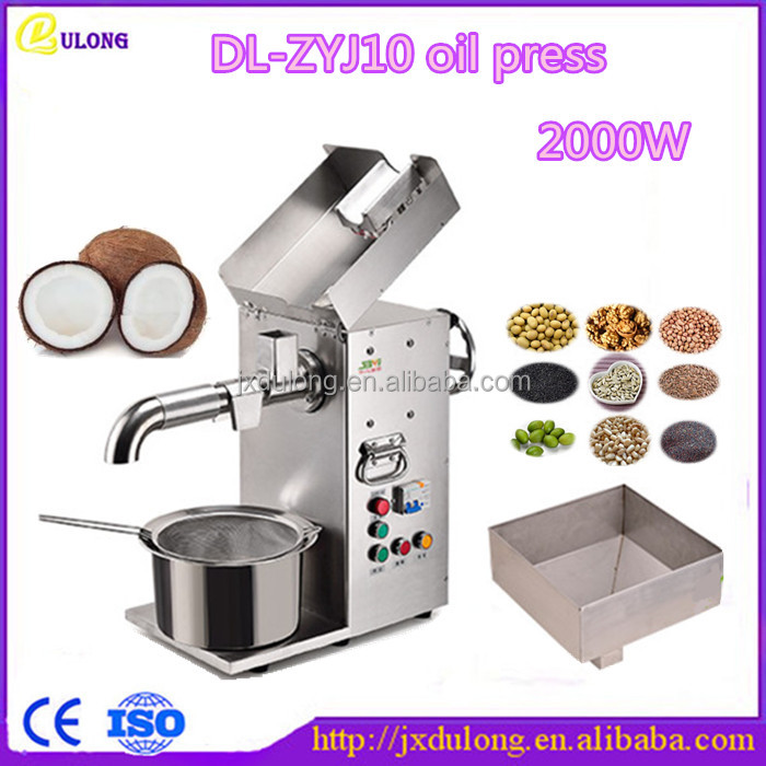 Producer oil press machine spare parts for sale