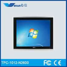 High Quality Pure Aluminium Lcd All In One Touch POS Waterproof Computer