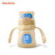Antibacterial Wholesale 8OZ Flask Baby Bottle Unique Baby Cups And Bottle Baby Feeding Bottle