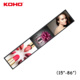 2018 full HD ultra Wide stretched Bar digital signage media player