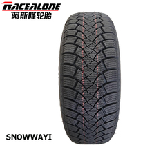 Snow tires operate on a variety of surfaces, including pavement (wet or dry), mud, ice, or snow