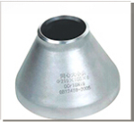 ansi b16.9 astm a234 wpb carbon steel 45 degree pipe fitting lateral tee of Good Seals