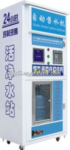 bottle pure water vending machine with coin and IC card