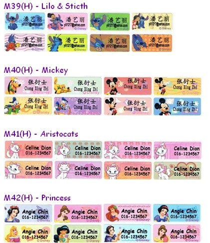 Kiddo name stickers buy name stickers product on alibaba com