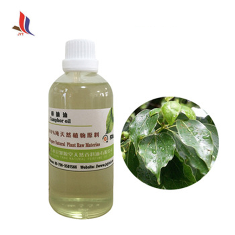 Hot sale professional supplier pure nature home white camphor fragrance oil