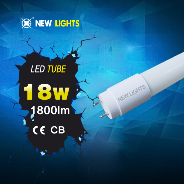 2016 new design energy CE&RoHS passed high lumen 5ft t8 18w led tube light
