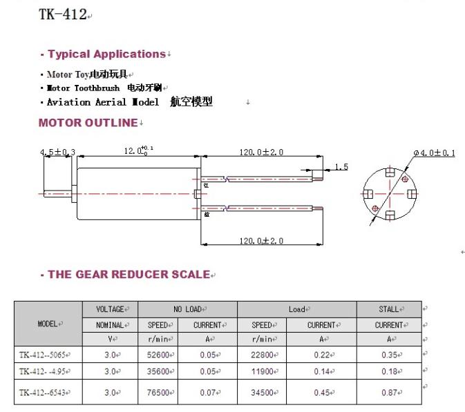 Kleine Größe 3 V Dc Kernlosen Motor Mit Hoher Geschwindigkeit ...