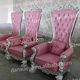 danxueya manicure pedicure chair/king chair/girls princess chair