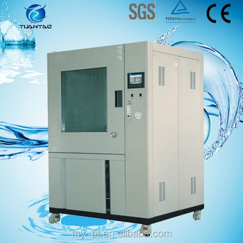 Long Warranty Automatic Water Adding Mobile Phone Water Spraying ...