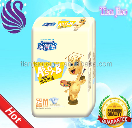 chinese professional factory do your brand disposable baby diaper