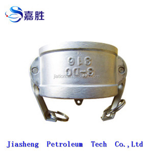 Dust cap Brass female Camlock and Groove Fitting