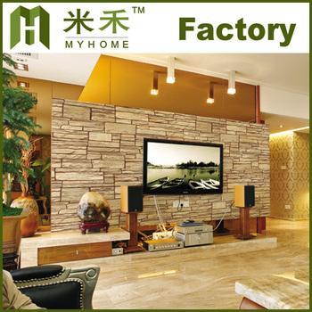 Myhome 3D Wallpaper Home Interior Decorative Materials