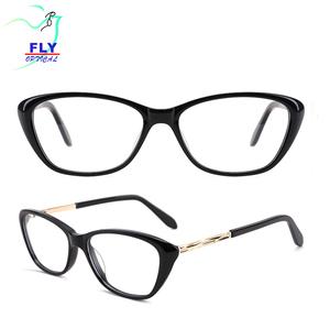 2037439c83f The Best Glasses Frames