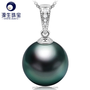 Ys18k gold diamond pearl pendant tahitian black pearl pendant buy ys18k gold diamond pearl pendant tahitian black pearl pendant aloadofball Gallery