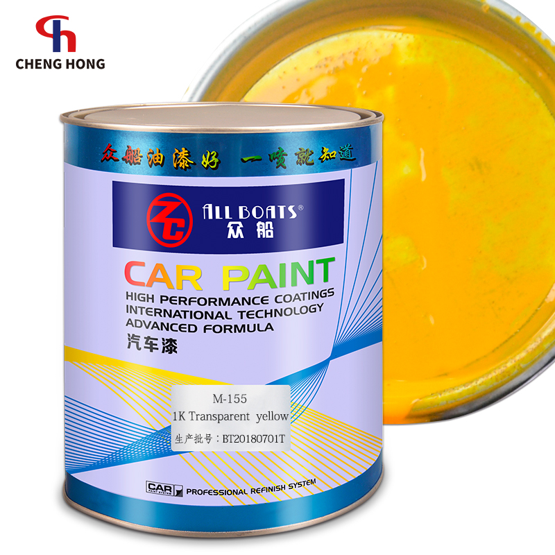 Basecoat paint anti rust 1k base <strong>coating</strong> paints transparent yellow colors auto refinish paint colours