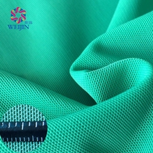 Hot Sale Polyester Spandex Green Swimsuit Blend Mesh Fabric