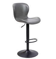 Faux Leather Modern Design Swivel Adjustable Bar Stool