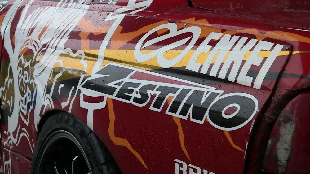 Zestino/lakesea 245 40 18 97 Wxl Racing Semi Slick Tires 18 Slicks ...