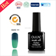 Beauty Show CHINA nail polish supplier support OEM/ODM easy off temperature change nail polish uv gel